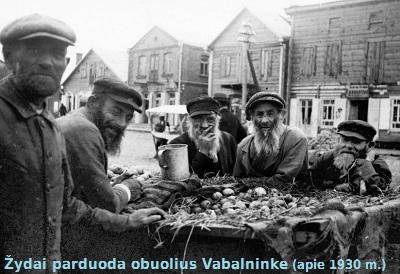 Žydų varpa)