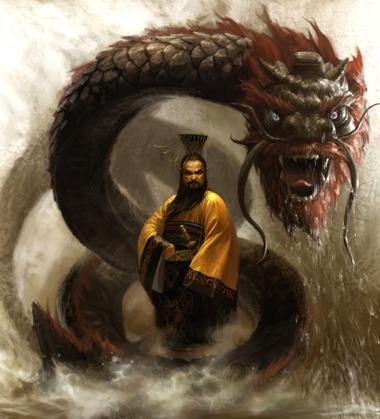 Emperor Huang-di