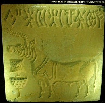 Indian seal- undeciphered
