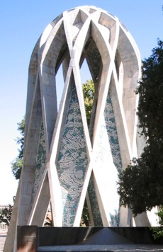 Tomb of Omar Khayyam